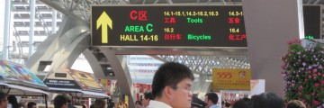 MAIK_05cantonfair2011